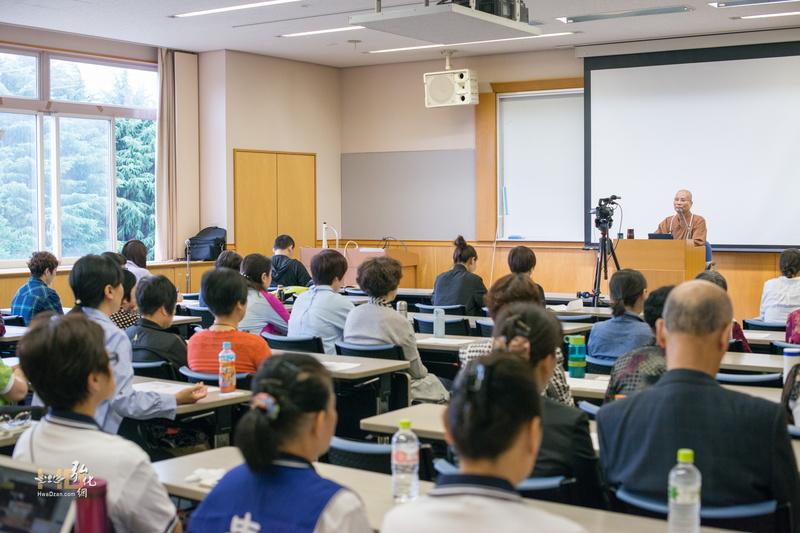 日本秋季佛學講座