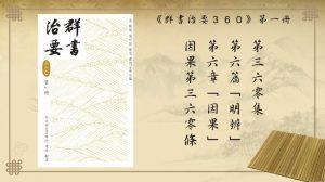 WD20-050-0360