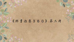 WD20-054-0003