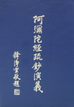HZ01-011-01